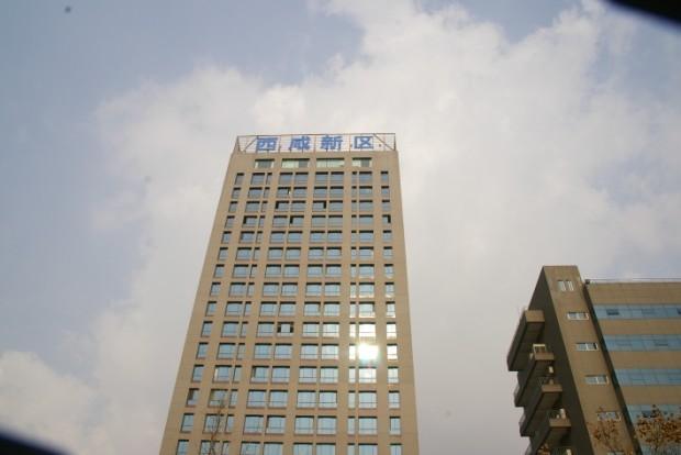 """4、西工大启迪中学首届高考、中考创佳绩,并成为""""咸阳市重点高级"""